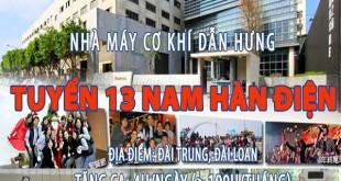 Tuyen-tho-han-dien-di-lam-viec-tai-dai-trung