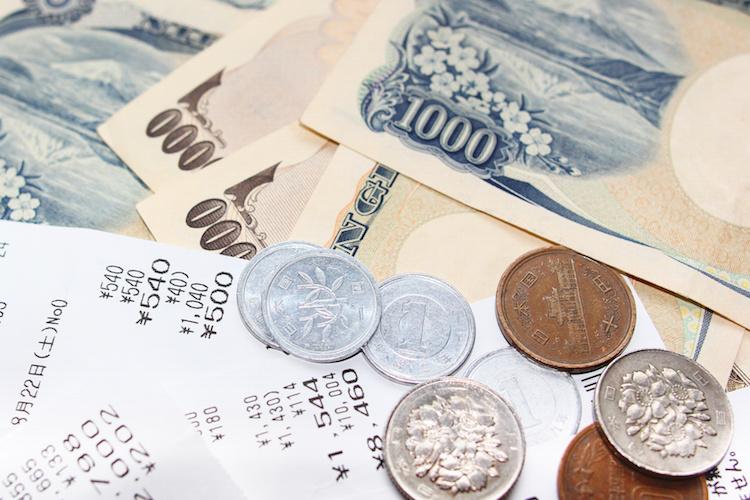 日本国紙幣と硬貨&レシートNo.2