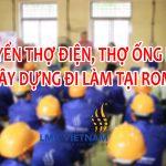 THI TUYỂN THỢ ĐIỆN, THỢ XÂY DỰNG ĐI LÀM TẠI ROMANIA